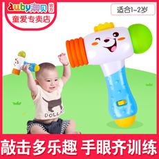 Игрушки с молоточком Auby 463463