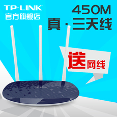 Wireless router TP /Link TP-LINK 450M