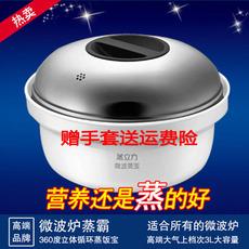 Комплектующие для кухонных электроприборов Midea jy/zg/3l/p