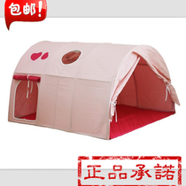 New childrens IKEA Bed Tent tent tent indoor and outdoor games mantle color Princess bed tent