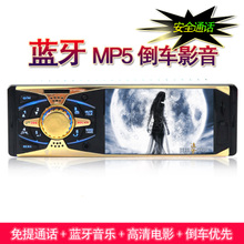 Bluetooth phone HD car MP5 car MP4 plug-in MP3 radio player instead of CDVD audio and video products