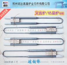 Нагревательные элементы Runda silicon carbon rod