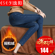 Jeans for women Ese y m4d344762x