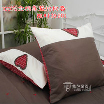 Original quality soft yarn-dyed pure cotton Embroidered Pillow hug pillowcase 65*65CM love 2