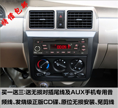 Автомагнитола Wuling Automobile CD CD