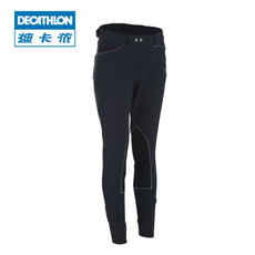 жилет безопасности Decathlon 8299586 FOUGANZA