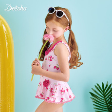 Men swimsuits DEESHA 651640106 2016