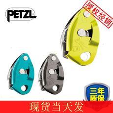 Альпинистское снаряжение для спуска Petzl d14b
