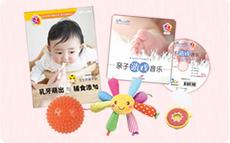 Детский набор для развития памяти Qiaohu