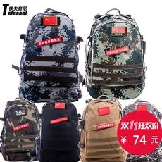 Рюкзак для туризма Tefuaoni 1 3D