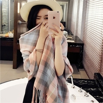 Korean day-long air-conditioned Cape Plaid scarf girl clean thick warm in autumn and winter scarf