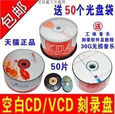 Диски CD, DVD KDA CD VCD