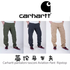 Спецодежда Carhartt Wip Aviation Pants AV