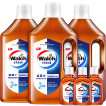(CAT supermarket) weilushi 3x1kg disinfectant sent their 3 sterilization liquid and laundry liquid