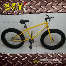 Трековый велосипед FOREVER 26X4.8