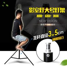 Лампочка Студия фотографии стоит 2,8 м