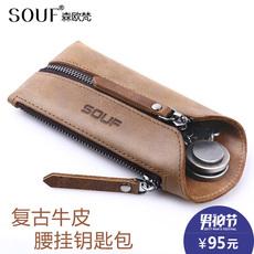 ключница Souf y8012