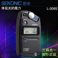 Экспонометр World of light SEKONIC L-308S