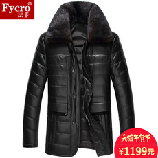 Leather Fycro f/dj/6036