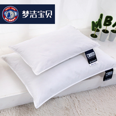 Подушка постельная M j baby 1030349784