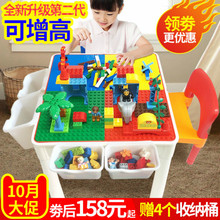 Compatible with Lego's 1-6 year old block table