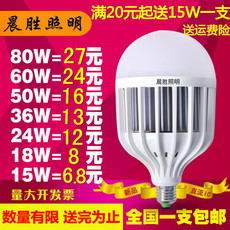 LED-светильник OTHER Led 18W36W