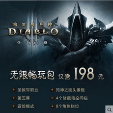 Device for online games Платье, Diablo