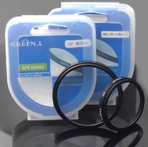��l �G�~GREEN.L 37mm/40.5mm/43mm/46mm/49mm/52mm/55mm uv�R