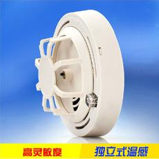 Автономный детектор дыма GB-163