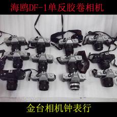 Дальномерный фотоаппарат Seagull DF1 DF-1 135