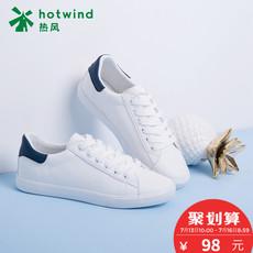 туфли Hotwind h14w7110 2017