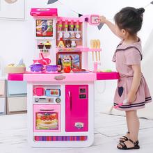 Children's kitchens, toy sets, imitation kitchenware, cooking, girls, girls, cooking, kids, 3-6, 7