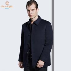 Men's coat Feire dglin fdym0013 2016