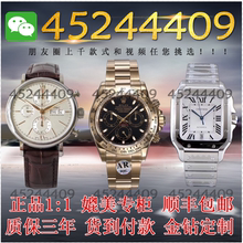 Belt suitable watch men's watch women's watch machine Baoji handed down tourbillon pamajani, the leader of Prince rudder