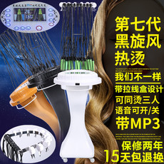 Аксессуары для волос Reputation 24V
