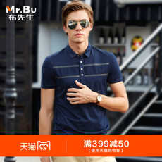 T-shirt Mr Mr.BU at3009 2017