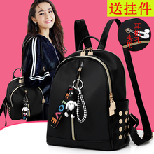 Fashionable backpack Oxford casual backpack women's small Korean version schoolbag fashionable all-around soft leather simple 2019 NEW