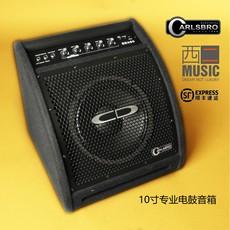 Звукоусилительный комплект Carlsbro EDA50