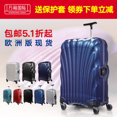 Чемодан Samsonite v22 01V 20/28/30
