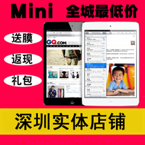 Apple/�O�� iPad mini(16G)WIFI�� 4G IPADMINI����ƽ����X ����