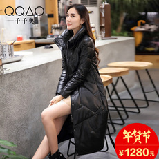 Free women's leather