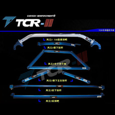 Шаровый наконечник Holy cool TCR