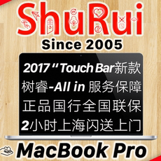 ноутбук Apple 2017 MacBook Pro MF839CH/A