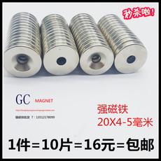 Магнитные компоненты 20x4 5mm