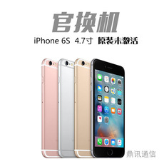 Mobile phone Apple Iphone 6s 4.7