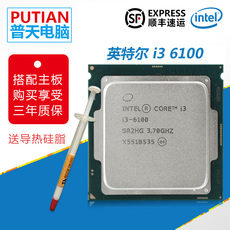 Процессор Intel I3-6100 CPU 3.7G LGA1151