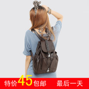 2013 new wave of female high school students bag backpack schoolbag shoulder bag female Korean version of casual drawstring bag