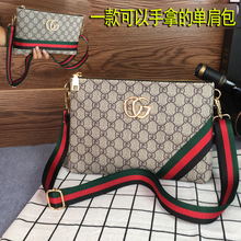 Bag 2018 new handbag, man's Shoulder Messenger Bag, casual leather bag, man's bag, social little girl's bag