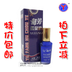OTHER 25ML