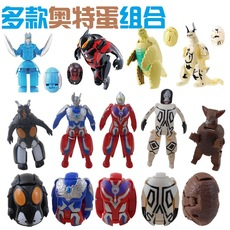 Ultraman игруша Trick or treat College